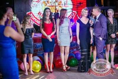 День именинника, 26 августа 2017 - Ресторан «Максимилианс» Новосибирск - 16