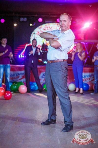 День именинника, 26 августа 2017 - Ресторан «Максимилианс» Новосибирск - 23