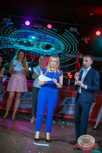 День именинника, 26 августа 2017 - Ресторан «Максимилианс» Новосибирск - 31