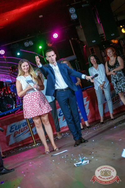 День именинника, 26 августа 2017 - Ресторан «Максимилианс» Новосибирск - 32