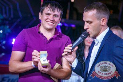 День именинника, 26 августа 2017 - Ресторан «Максимилианс» Новосибирск - 38