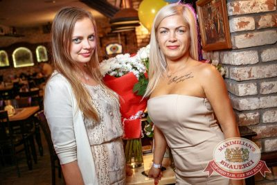 День именинника, 26 августа 2017 - Ресторан «Максимилианс» Новосибирск - 41
