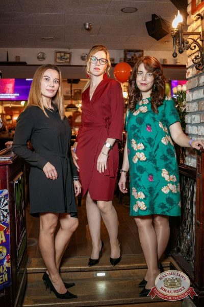День именинника, 26 августа 2017 - Ресторан «Максимилианс» Новосибирск - 43