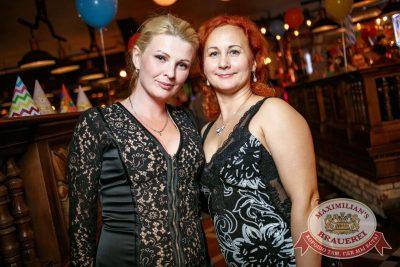 День именинника, 26 августа 2017 - Ресторан «Максимилианс» Новосибирск - 49