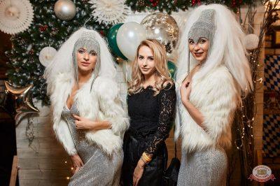 День именинника, 15 декабря 2018 - Ресторан «Максимилианс» Новосибирск - 12