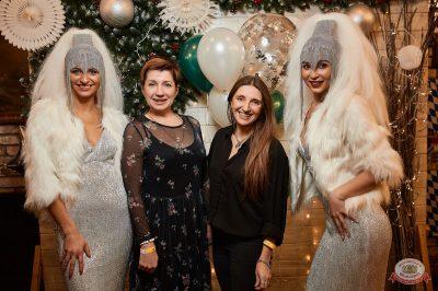 День именинника, 15 декабря 2018 - Ресторан «Максимилианс» Новосибирск - 3
