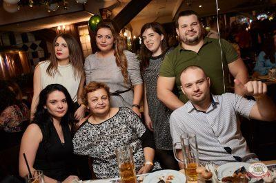 День именинника, 15 декабря 2018 - Ресторан «Максимилианс» Новосибирск - 61