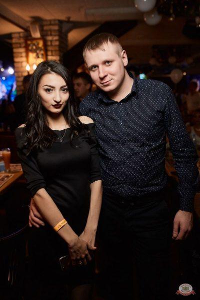 День именинника, 15 декабря 2018 - Ресторан «Максимилианс» Новосибирск - 63