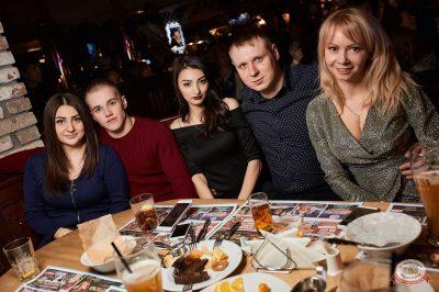 День именинника, 15 декабря 2018 - Ресторан «Максимилианс» Новосибирск - 67