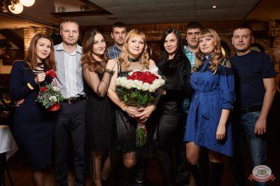 День именинника, 15 декабря 2018 - Ресторан «Максимилианс» Новосибирск - 74