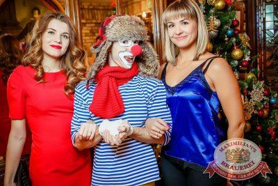 День именинника, 10 декабря 2016 - Ресторан «Максимилианс» Новосибирск - 1