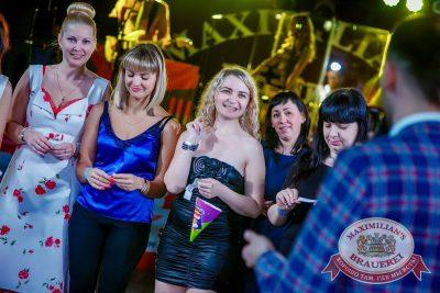 День именинника, 10 декабря 2016 - Ресторан «Максимилианс» Новосибирск - 16