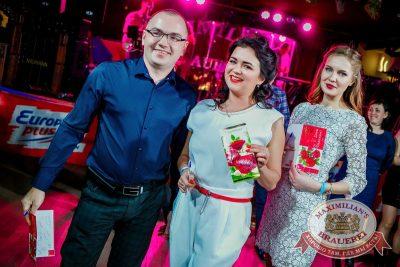 День именинника, 10 декабря 2016 - Ресторан «Максимилианс» Новосибирск - 19