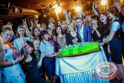 День именинника, 10 декабря 2016 - Ресторан «Максимилианс» Новосибирск - 22