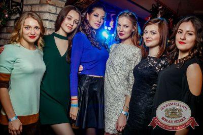 День именинника, 10 декабря 2016 - Ресторан «Максимилианс» Новосибирск - 28