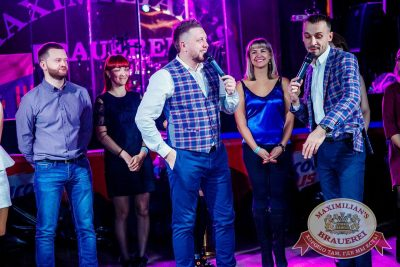 День именинника, 10 декабря 2016 - Ресторан «Максимилианс» Новосибирск - 4
