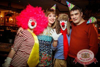 День именинника, 27 февраля 2016 - Ресторан «Максимилианс» Новосибирск - 01
