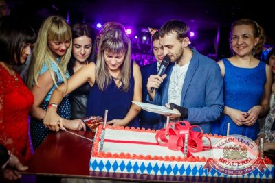 День именинника, 27 февраля 2016 - Ресторан «Максимилианс» Новосибирск - 02
