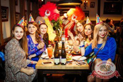 День именинника, 27 февраля 2016 - Ресторан «Максимилианс» Новосибирск - 05