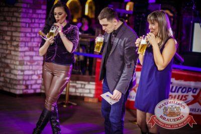День именинника, 27 февраля 2016 - Ресторан «Максимилианс» Новосибирск - 14