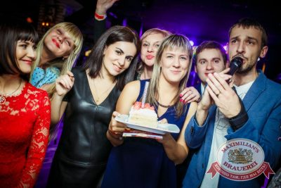 День именинника, 27 февраля 2016 - Ресторан «Максимилианс» Новосибирск - 16