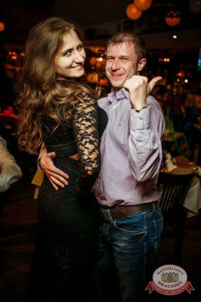 День именинника, 27 февраля 2016 - Ресторан «Максимилианс» Новосибирск - 21
