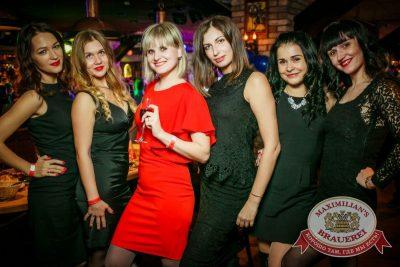 День именинника, 27 февраля 2016 - Ресторан «Максимилианс» Новосибирск - 22