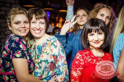День именинника, 27 февраля 2016 - Ресторан «Максимилианс» Новосибирск - 23