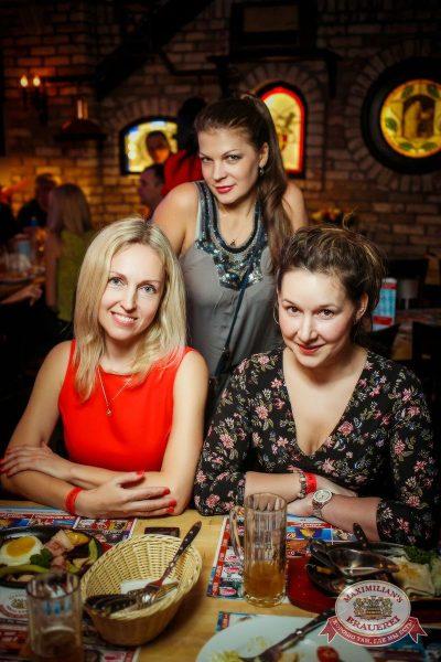 День именинника, 27 февраля 2016 - Ресторан «Максимилианс» Новосибирск - 24