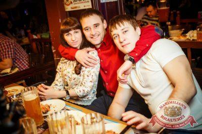 День именинника, 27 февраля 2016 - Ресторан «Максимилианс» Новосибирск - 25
