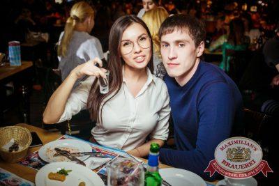 День именинника, 27 февраля 2016 - Ресторан «Максимилианс» Новосибирск - 28