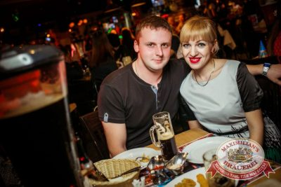 День именинника, 27 февраля 2016 - Ресторан «Максимилианс» Новосибирск - 29
