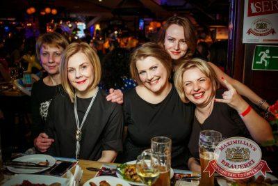 День именинника, 27 февраля 2016 - Ресторан «Максимилианс» Новосибирск - 30