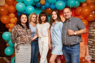 День именинника, 27 июля 2019 - Ресторан «Максимилианс» Новосибирск - 1