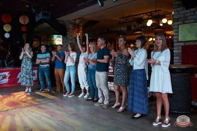 День именинника, 27 июля 2019 - Ресторан «Максимилианс» Новосибирск - 20