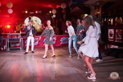 День именинника, 27 июля 2019 - Ресторан «Максимилианс» Новосибирск - 22