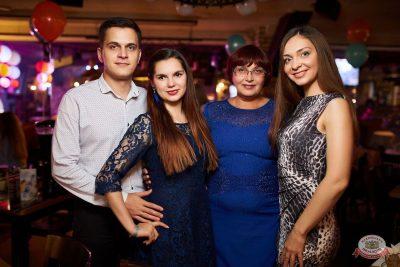 День именинника, 27 июля 2019 - Ресторан «Максимилианс» Новосибирск - 33