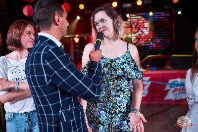 День именинника, 27 июля 2019 - Ресторан «Максимилианс» Новосибирск - 34