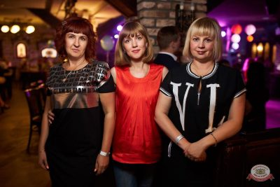 День именинника, 27 июля 2019 - Ресторан «Максимилианс» Новосибирск - 42