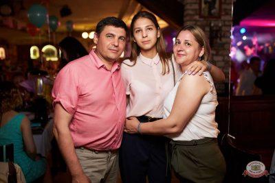 День именинника, 27 июля 2019 - Ресторан «Максимилианс» Новосибирск - 46