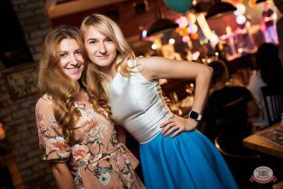 День именинника, 27 июля 2019 - Ресторан «Максимилианс» Новосибирск - 47