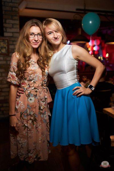 День именинника, 27 июля 2019 - Ресторан «Максимилианс» Новосибирск - 53