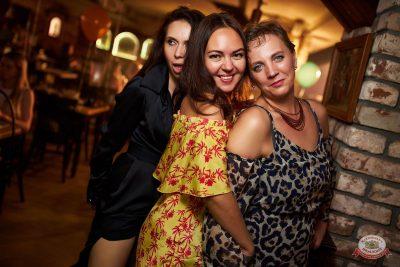 День именинника, 27 июля 2019 - Ресторан «Максимилианс» Новосибирск - 55