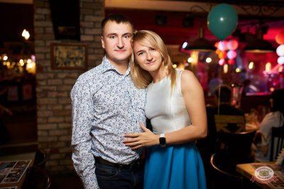 День именинника, 27 июля 2019 - Ресторан «Максимилианс» Новосибирск - 58