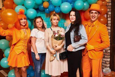 День именинника, 27 июля 2019 - Ресторан «Максимилианс» Новосибирск - 6