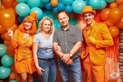 День именинника, 27 июля 2019 - Ресторан «Максимилианс» Новосибирск - 7