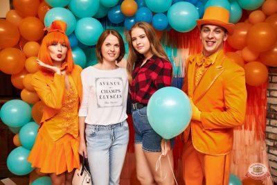День именинника, 27 июля 2019 - Ресторан «Максимилианс» Новосибирск - 8