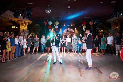 День именинника, 27 июля 2019 - Ресторан «Максимилианс» Новосибирск - 9