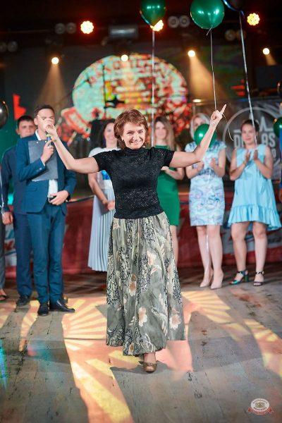 День именинника, 29 июня 2019 - Ресторан «Максимилианс» Новосибирск - 14