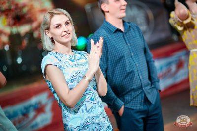 День именинника, 29 июня 2019 - Ресторан «Максимилианс» Новосибирск - 35